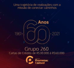 Grupo 260